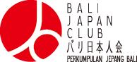 バリ日本人会 BALI JAPAN CLUB